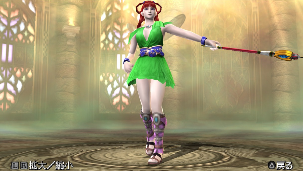 Magical Milky`user custom`Soul Calibur-Broken Destiny-`001.png